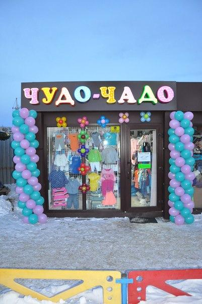 2ab6ecc567c68f Магазин дитячого одягу